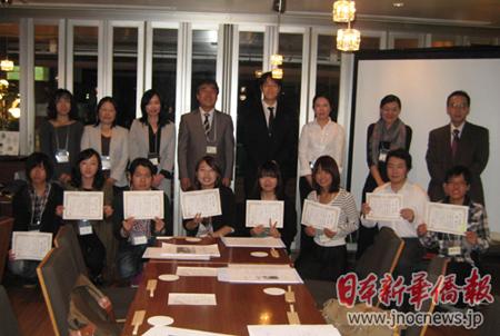 在日中国留学生走进日本不动产行业