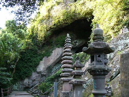 宫本武藏与灵岩洞