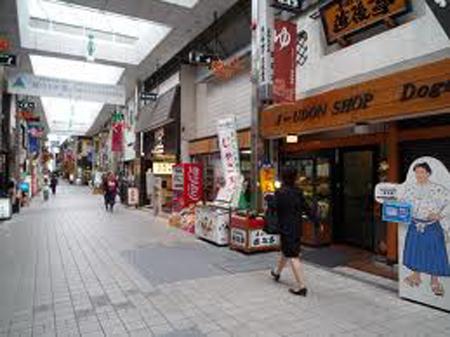 道后商店街