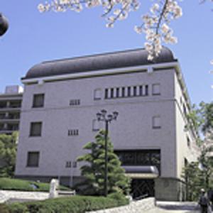 松山市立子规纪念博物馆