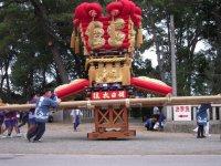 太鼓的声音预示着秋季的到来 丰浜大鼓台祭