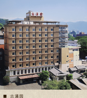 古涌园酒店