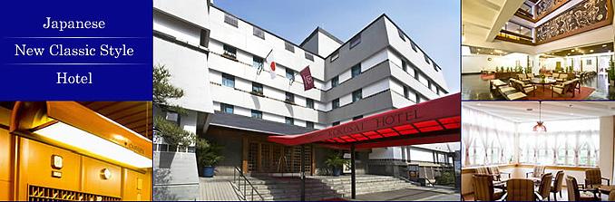 仓敷国际宾馆