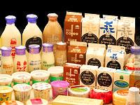 娟珊乳牛牛奶•乳制品