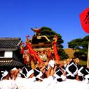 阿智神社秋季祭祀