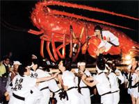 伊势龙虾祭节