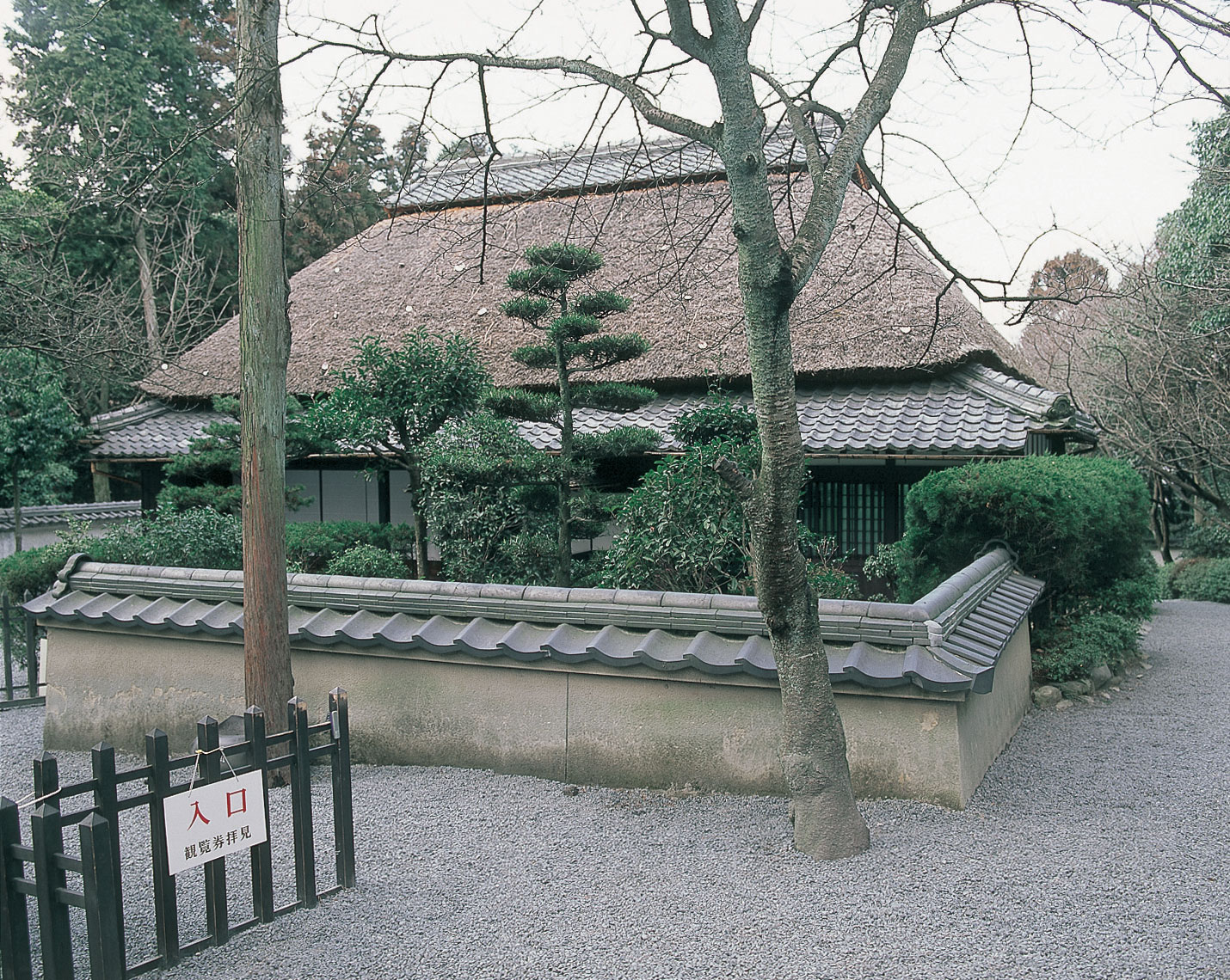 伊贺流忍者(NINJA)博物馆
