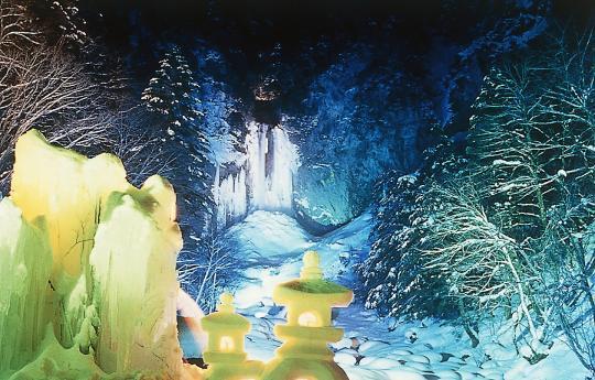 平汤大瀑布结冰祭
