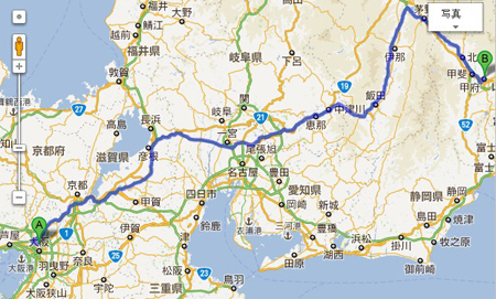 大阪往山梨县的交通信息