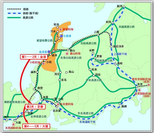 石川县远程旅行路线推荐
