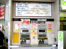 三重县电车乘坐指南