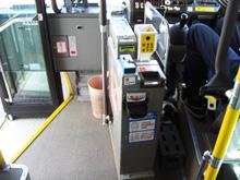 三重县公共汽车乘坐指南