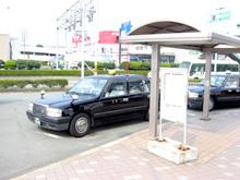 三重县出租车乘车指南