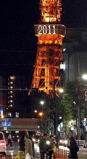 东京塔亮灯迎新年