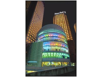品川王子大酒店