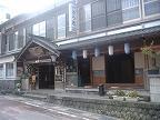 SARA德旅馆