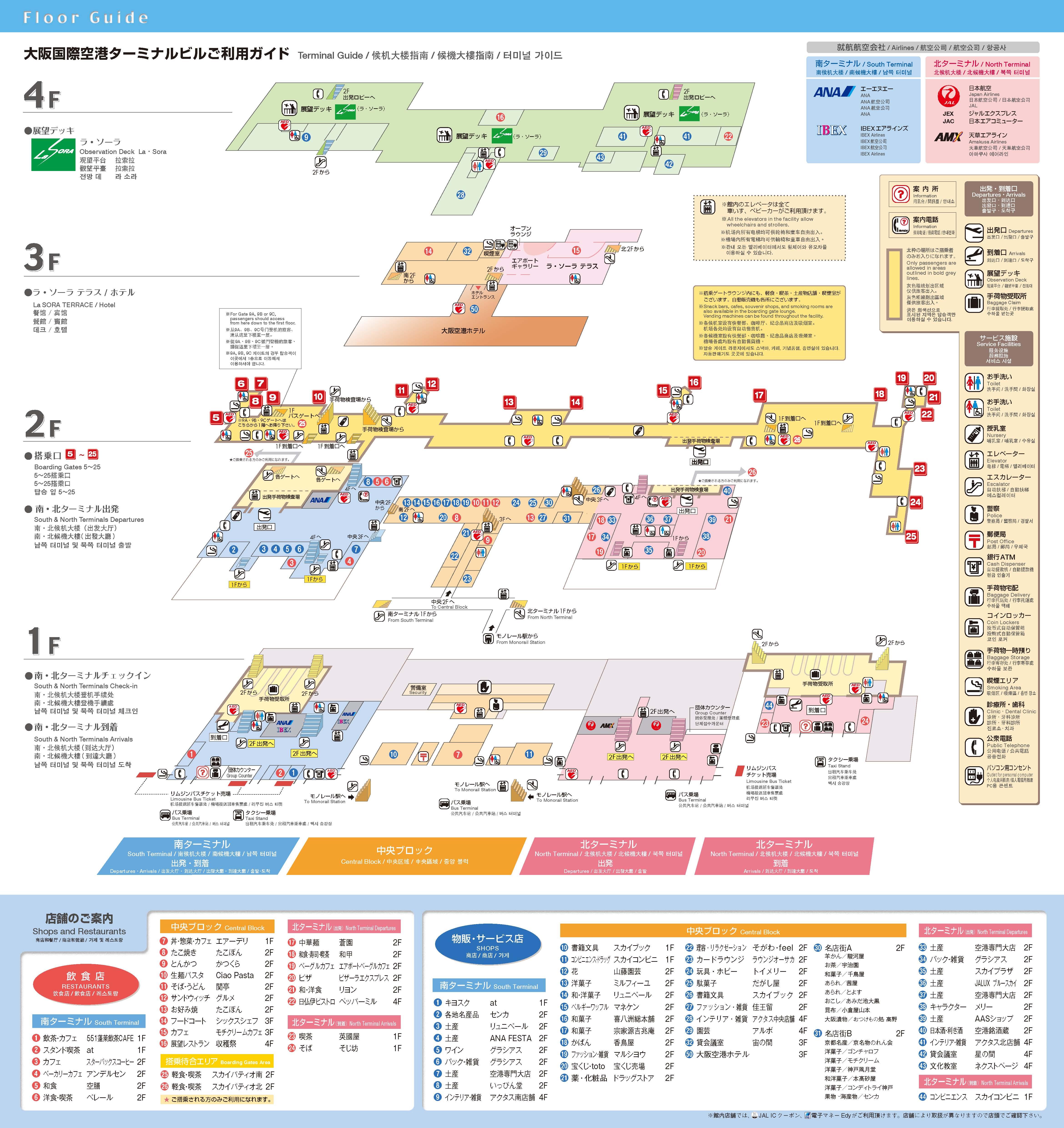 服务设施平面示意图(点击查看机场地图
