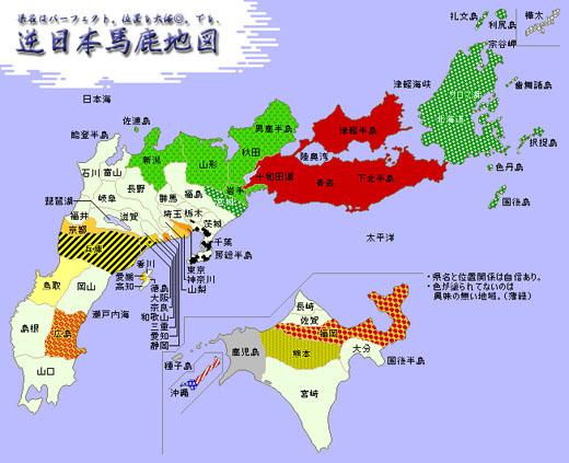 地图及世界地图!