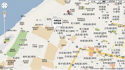 中国驻新潟总领事馆