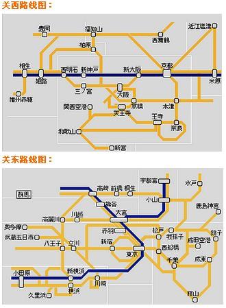 日本交通地图