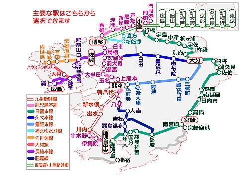 jr九州-日本交通_日本机场_日本交通地图_日本通