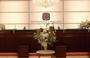 青森Hyper Hotels Passage