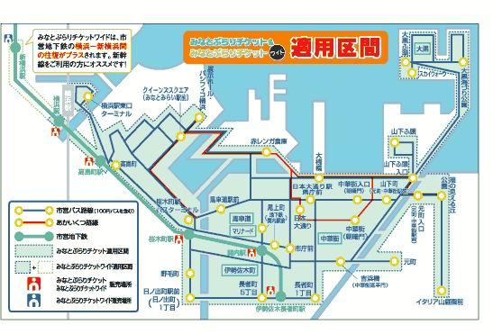 横滨公共汽车