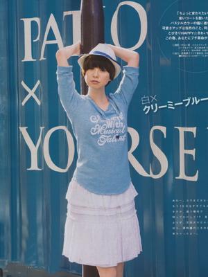 田中美保:我只想做最简单的清新女孩