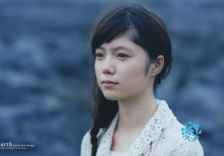 森女代表 DOUBLE AOI——宫崎葵