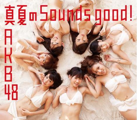 势不可挡!首日销量117万张 AKB48再次刷新自身记录