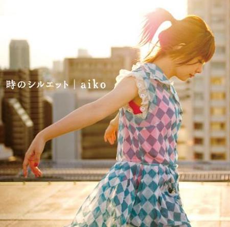 Aiko新专辑封面公开