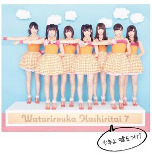 走廊 奔跑/AKB48的7人派生组合走廊奔跑队30日举行了第10张单曲《少年よ...