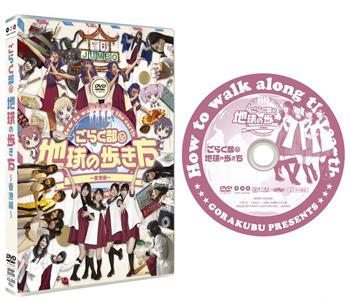 《摇曳百合》娱乐部香港行&C3舞台DVD将售
