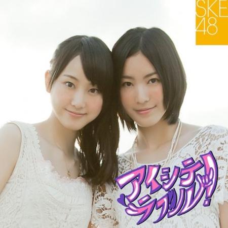 单曲5连冠 SKE48意气风发