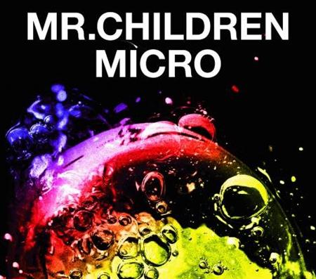 Mr.Children 精选辑 时隔10年再创当年辉煌