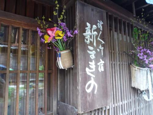 江户时代的古栈道——妻笼宿