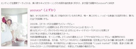 7月新番《美少女死神 还我H之魂!》主题曲详情公开