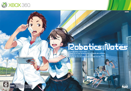 PS3/Xbox 360《机器人笔记》体验版6月12日起配信