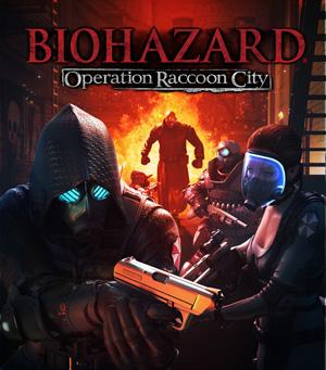 《生化危机:浣熊市行动》PC版7月26日发售