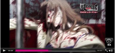 《BLOOD-C The Last Dark》开头8分钟公开