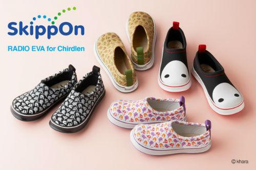 《EVA新剧场版》官方活动推出拖鞋及儿童鞋子