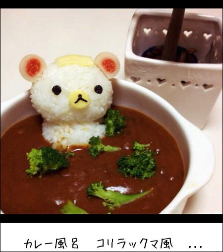 轻松熊形状的米饭被放在咖喱中