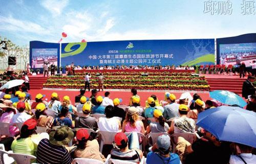 中国建设海贼王主题公园 日本网站质疑其为山寨