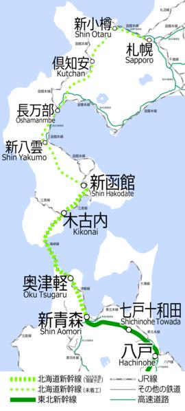 北海道新干线(计划建设)
