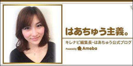 女人每月美容费7万日元 日本网民吐槽