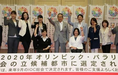 东京成为2020年夏季奥运会申办候选城市