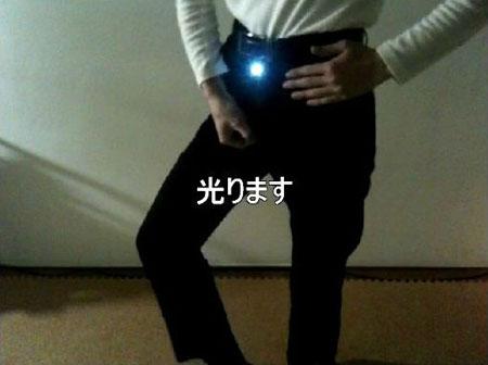 忘拉裤子拉链肿么办? 日本人有奇招