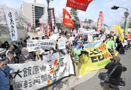 2012年全球竞争力报告 日本排名降至第27位