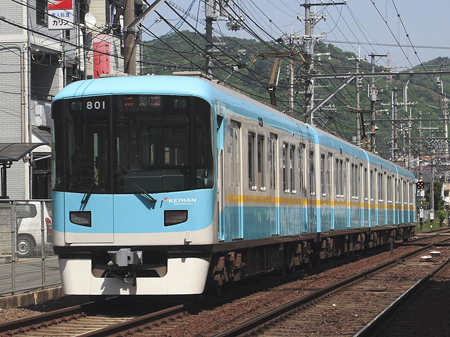 京阪京津线