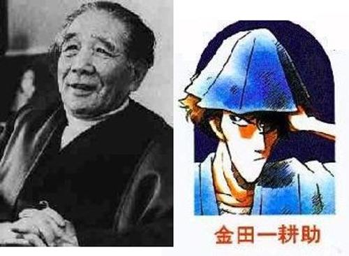 5月24日 日本历史上的今天